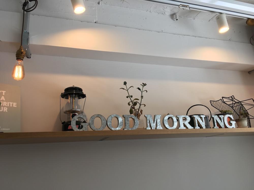GoodMorningCafe